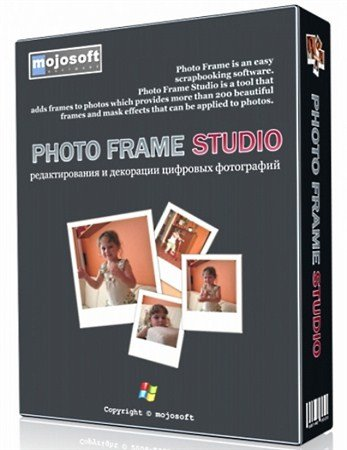 Mojosoft Photo Frame Studio 2.85