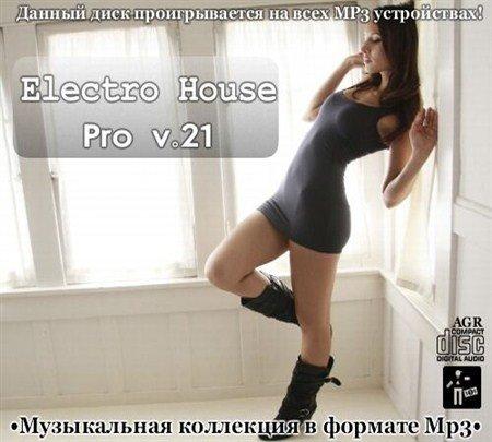 Electro House Pro v.21 (2013)
