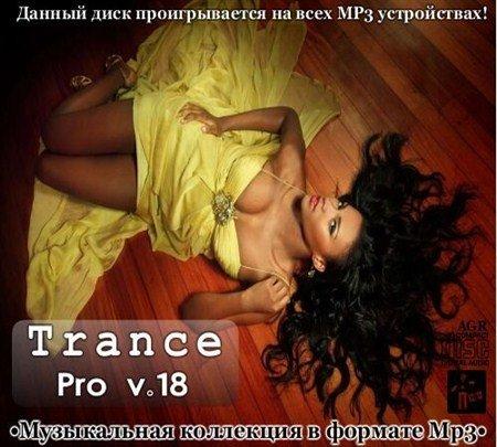 Trance Pro v.18 (2013)