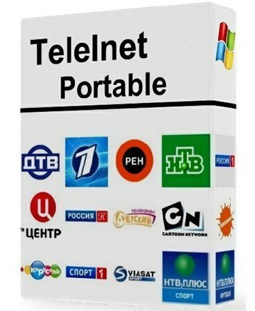 TeleInet 1.6 Portable + Webcutter