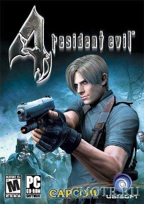 Resident Evil 4 /Обитель Зла 4 (2007/RUS/RePack)