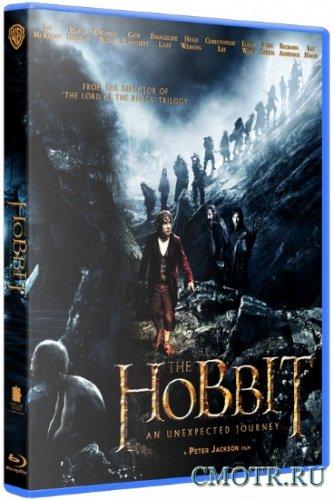 Хоббит: Нежданное путешествие / The Hobbit: An Unexpected Journey (2012) BDRip 720p