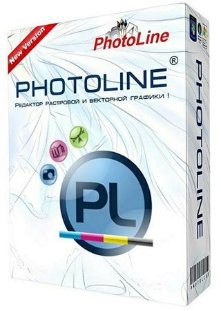 PhotoLine 17.53 Portable by SamDel
