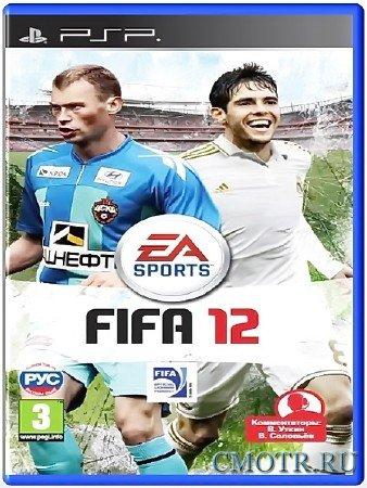 FIFA 12 (2011) (RUS) (PSP)