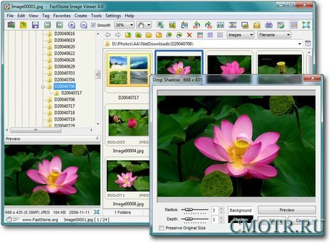 FastStone Image Viewer 4.7 Final RePack Portable (RUS)