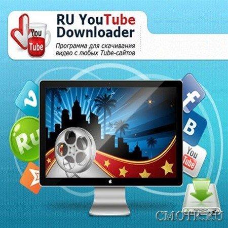 RU YouTube Downloader 1.43 (RUS)