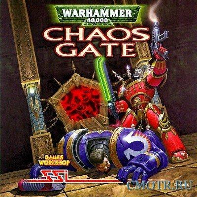 Warhammer 40.000: Chaos Gate (1998/RUS/RePack)