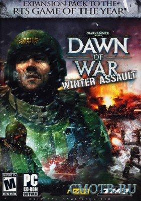 Warhammer 40.000: Dawn of War + Winter Assault (2005-2006/RUS/RePack)