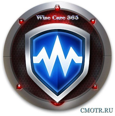 Wise Care 365 Pro 2.22 Build 175 Final (MULTi/RUS)