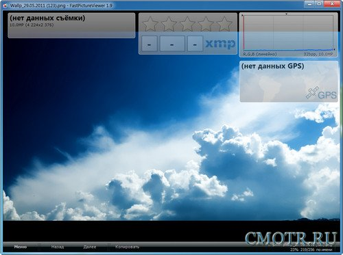 FastPictureViewer Professional Edition 1.9 Build 291 (x86/x64) (MULTi/RUS)