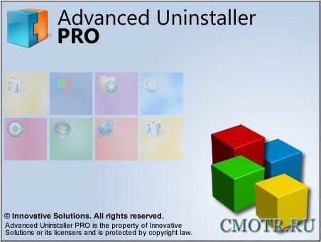 Advanced Uninstaller Pro 11.17 (ENG)