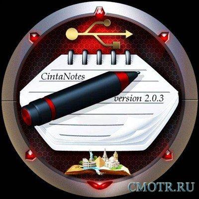 CintaNotes 2.0.3 (MULTi/RUS)