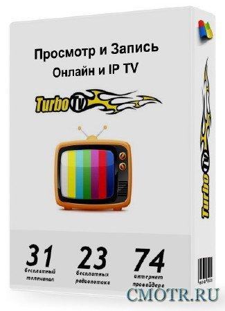 TurboTV 1.0.0 (обновление 15.03.2013)