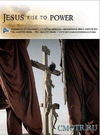 Иисус. Восхождение к власти (2 серия) / Jesus. Rise to Power (2012) SATRip