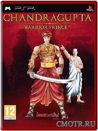 Chandragupta Warrior Prince (2013) (ENG) (PSP)