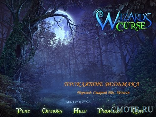 "Проклятие Ведьмака / A Wizard""s Curse (2013/PC/Rus)"