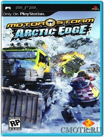 MotorStorm Arctic Edge (2009) (RUS) (PSP)