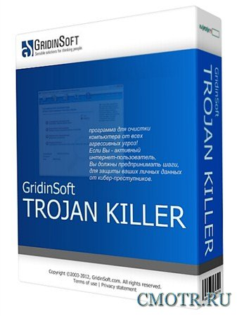 GridinSoft Trojan Killer 2.1.5.4 (MULTi/RUS)
