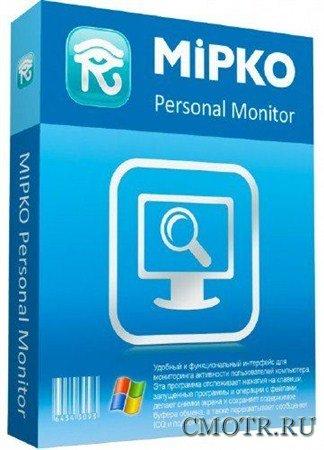 Mipko Personal Monitor 7.6.3.1814 (MULTi/RUS)