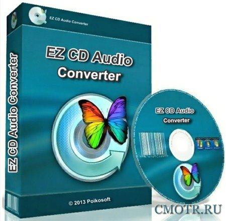 EZ CD Audio Converter 1.0.8.1 Ultimate (MULTi/RUS)