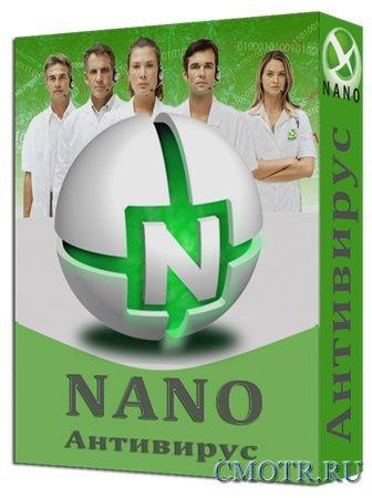 NANO Антивирус 0.22.8.51404 Beta