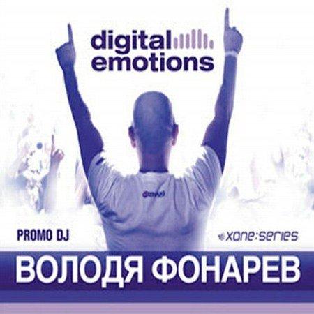 Vladimir Fonarev - Digital Emotions 234 (2013)