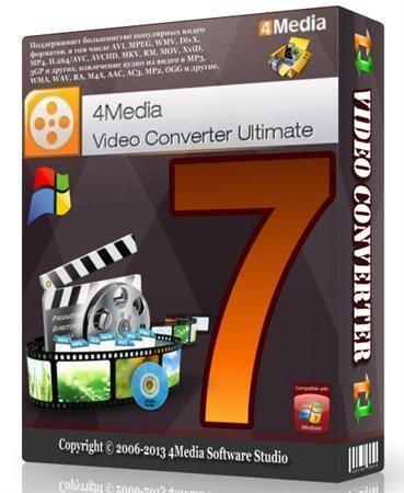4Media Video Converter Ultimate 7.7.2 Build 20130122