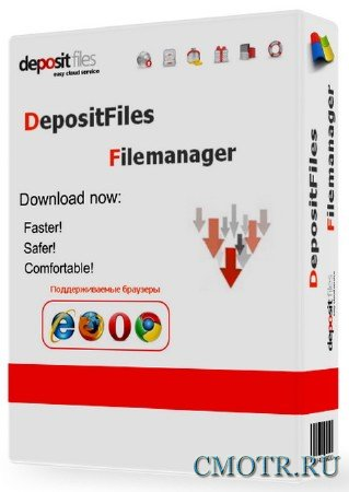 depositfilеs Filemanager 1.0 Beta build 2114 Portable