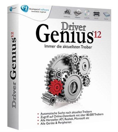 Driver Genius 12.0.0.1211 DataCode 29.03.2013 Portable