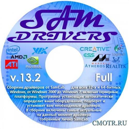 SamDrivers 13.2 Full (х86/x64/ML/RUS/2013)