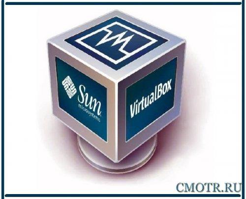 VirtualBox 4.2.10.84105 (2013)