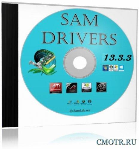 SamDrivers 13.3.3 - Сборник драйверов для Windows (2013) PC | ISO