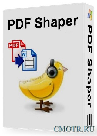 PDF Shaper 1.0