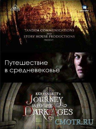 Путешествие в Средневековьe (2 серии из 2) / Journey Into the Dark Ages (2012-2013) SATRip