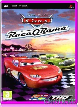 Cars Race-O-Rama (2009) (RUS) (PSP)