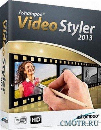Ashampoo Video Styler 2013 1.0.1 (MULTi/RUS)