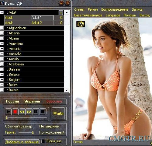 TV Player Classic 6.9 Datecode 27.02.2013 (MULTi/RUS)