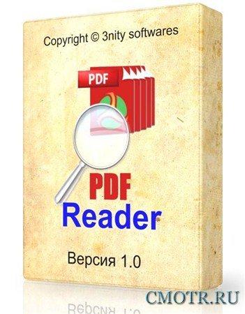3nity PDF reader 1 (ENG)