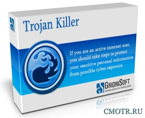 GridinSoft Trojan Killer 2.1.5.5 (MULTi/RUS)