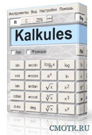 Kalkules 1.9.0.19 + Portable
