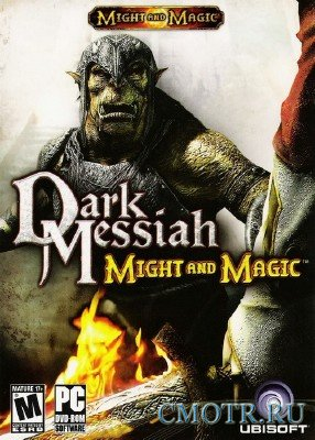 Dark Messiah of Might and Magic (2006/RUS/ENG/RePack)