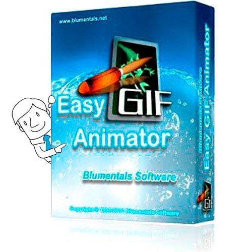 Easy GIF Animator v5.6 Rus
