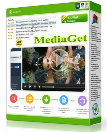 MediaGet 2.01.2303 Portable by SamDel