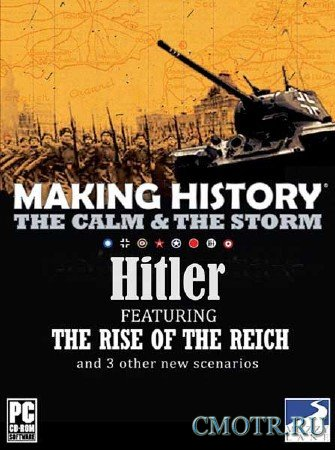ВВС: Воссоздавая историю. Гитлер / ВВС: Making History. Hitler (2010) SATRip