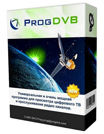 ProgDVB / ProgTV PRO 6.92.6e