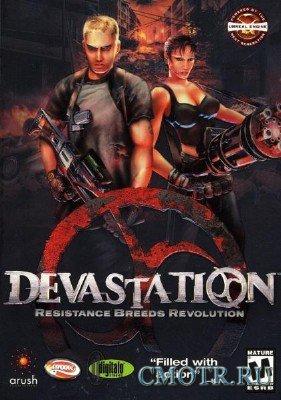 Devastation / Опустошение (2003/RUS/ENG/RePack)