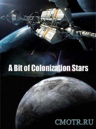 Немного о колонизации звезд / A Bit of Colonization Stars (2012) SATRip