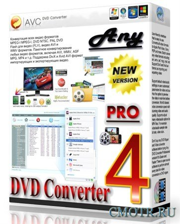 Any DVD Converter Professional 4.5.9 Portable by SamDel (MULTi/RUS)