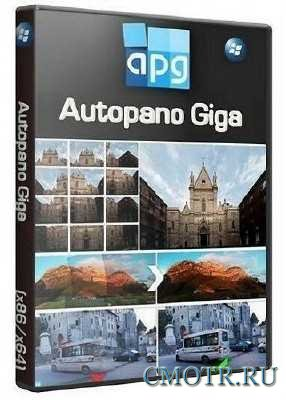 Kolor Autopano Giga 3.0.4 x86+x64 Rus Portable by goodcow (RUS)