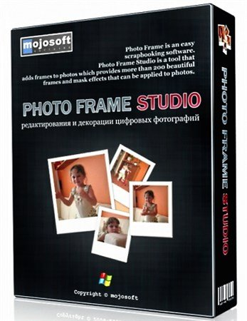 Mojosoft Photo Frame Studio 2.88